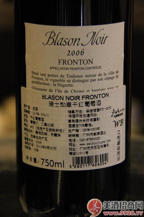长城 法国 干红 干红葡萄酒 红酒 进口 酒 拉菲 葡萄酒 网 张裕 480