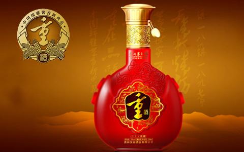 贵州重酒:中国绵雅酱香新典范