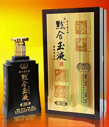 贵州好酱酒 黔合玉液消费和爱喝 代理商信赖
