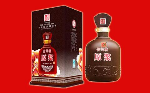 安徽浓香型白酒代理