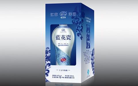 江苏洋河蓝花瓷系列产品招商