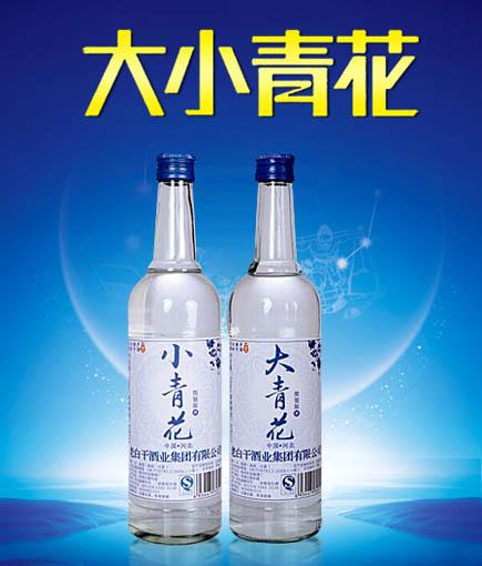 怎么代理香河京运酿酒厂大小青花?