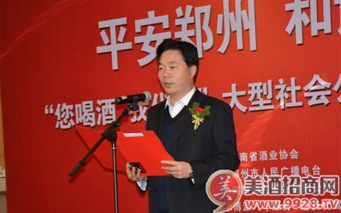 贴心服务助仰韶在郑州逆势增长30%