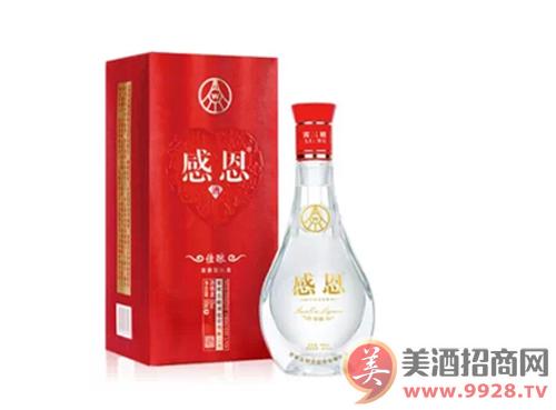 【白酒招商】五粮液股份公司感恩酒招商