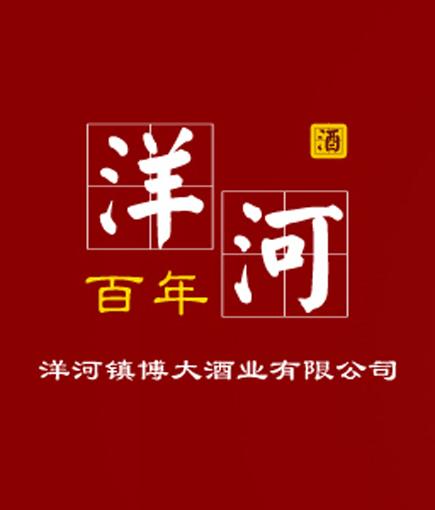 江苏洋河博大酒业招商