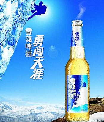 世界上畅销的10种啤酒品牌排名
