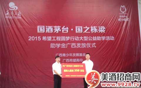 张裕收购海外品牌提高整体实力 -中国美酒招商