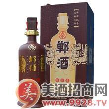 """五粮液携新品郸酒恭贺中秋""""酒""""月"""