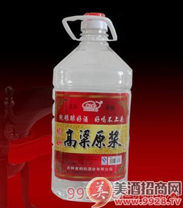 吉林省相伯酒业有限公司(原五棵树鑫江造酒厂)座落在