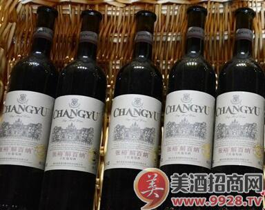 张裕红酒LOGO矢量图