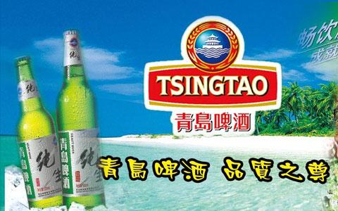 青岛啤酒13年蝉联中国啤酒行业榜首