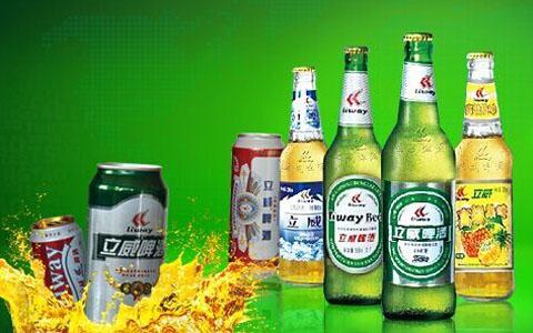 代理立威啤酒需要多少钱?