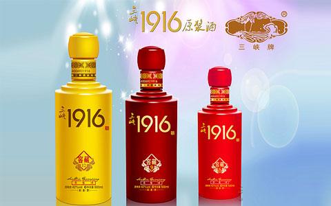 三峡1916原浆酒典惊艳宜昌