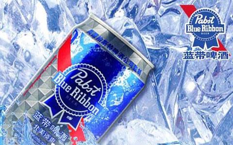 藍帶啤酒代理需要什么條件