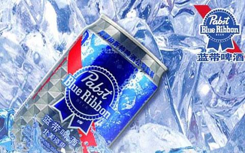藍帶啤酒代理 明智的選擇
