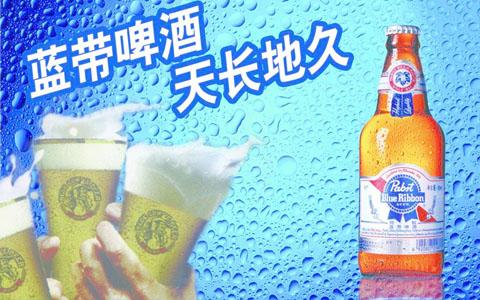 藍帶啤酒市場優勢