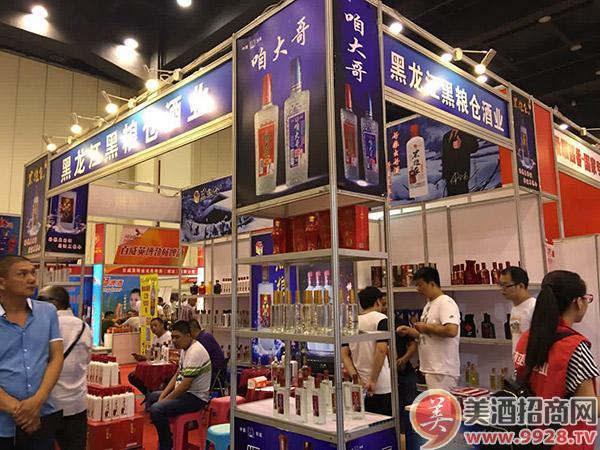 2016郑州糖酒会上黑粮仓酒展位