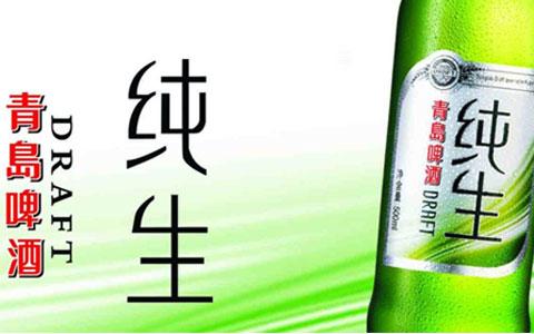 """青岛啤酒与黄晓明共同启动了青岛纯生全球品牌官的首个使命:""""青岛"""