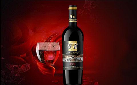 推荐国产红酒品牌:鹏九庄园红酒 -中国美酒招商