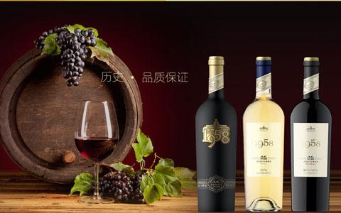 国产红酒品牌:民权九鼎红酒,送礼
