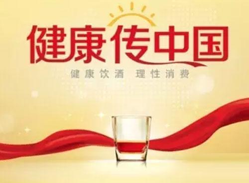宋书玉谈健康饮酒方式 助推精神文明建设提升