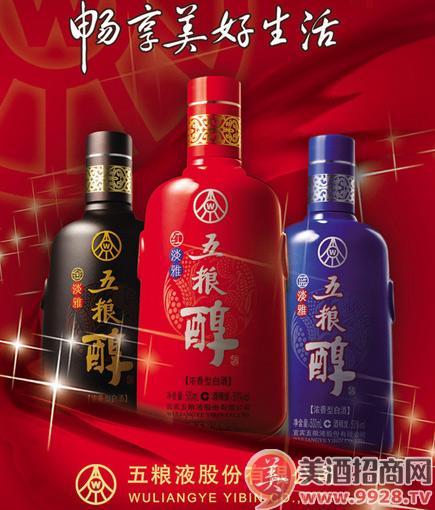 五粮醇白酒,优质投资项目[广告]
