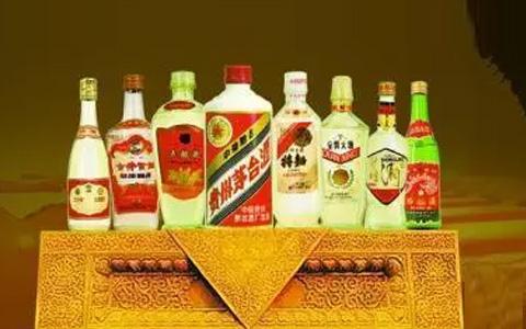 选择收藏陈年老酒的四大标准