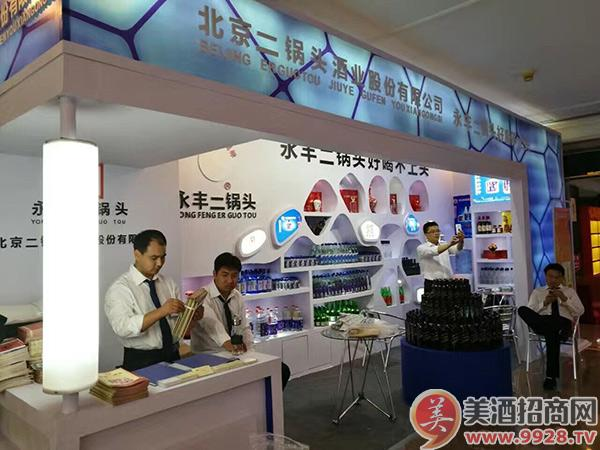 北京二锅头酒业股份有限公司展位展示