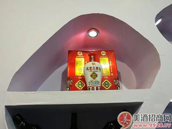 北京二锅头酒业股份有限公司产品展示