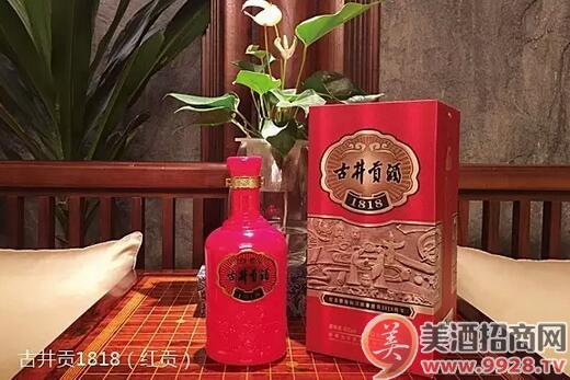 古井贡1818系列荣获中国形式十大最具酒业新标志设计分哪几种价值图片