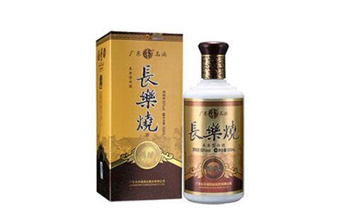 【广告】米香型白酒代理,就选长乐烧酒