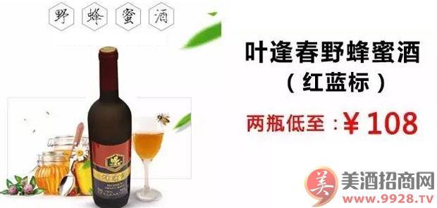 www.9928.tv/company/yefengmijiu/