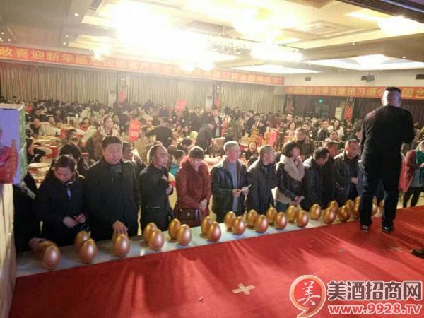 中国邮政德阳市分公司隆重举办喜迎新年感恩回馈客户答谢订货会
