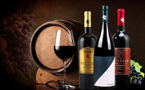 [广告]维西瓦红酒:源于西班牙真正百年酒庄