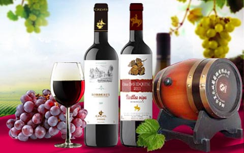 【广告】格拉芙葡萄酒代理,有实力,有品牌的赚钱项目