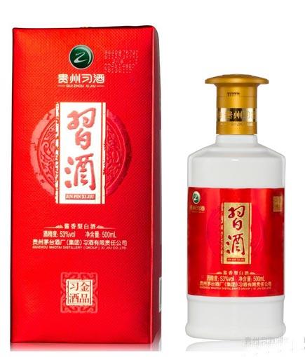 贵州习酒 专为品质好酒