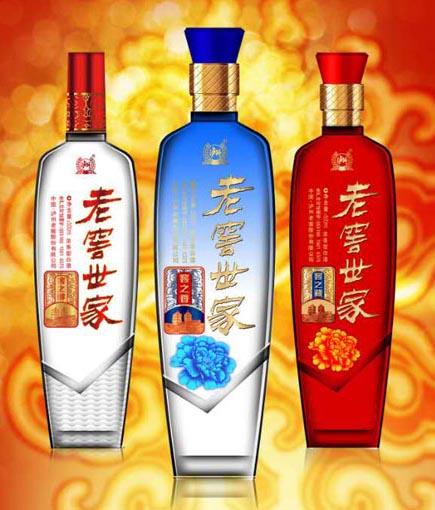 【广告】老窖世家酒,高品质就是我们的招牌