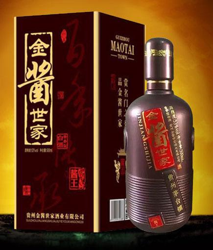 【广告】品金酱世家酒—备受投资者及消费者的喜爱
