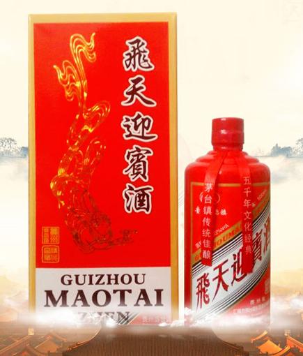 茅台镇酱香型白酒的生产厂家之乡风集团酒业有限公司