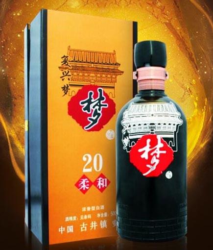 喝复兴梦酒,恭迎新春贺大年!