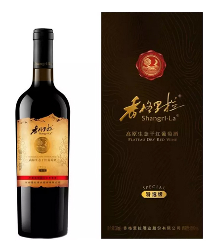 香格里拉打造高原有�C葡萄酒