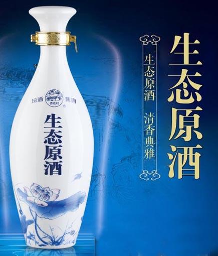 【广告】汾酒集团生态原酒用好品质立天下