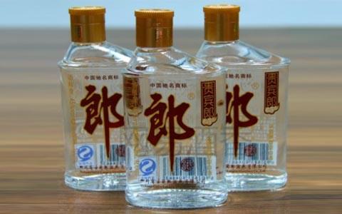 【广告】小歪嘴贵宾郎酒助您获得舌尖上的财富