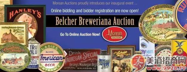 可以拍至上万美元的啤酒收藏品什么样?