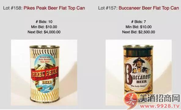 各种啤酒罐:
