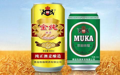 青岛牧咖啤酒:市场上畅销的夜场啤酒
