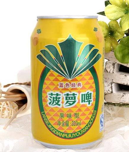 灌装菠萝啤含酒精吗?算不算啤酒?