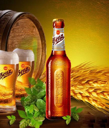[广告]奔驰啤酒代理 助你打开新渠道