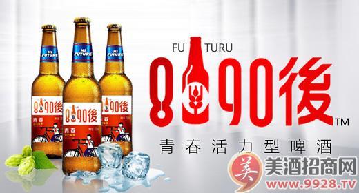 8090后青春活力啤酒