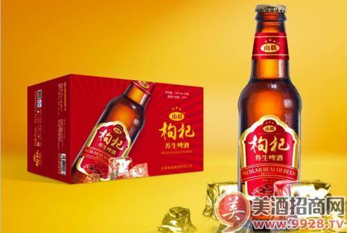 山晨枸杞养生啤酒